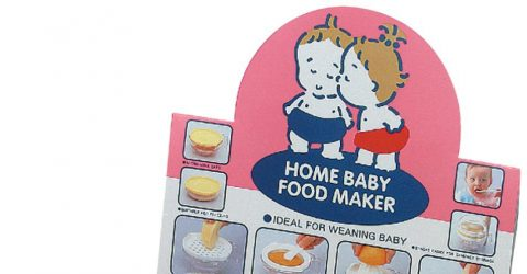 baby food maker by pigeon